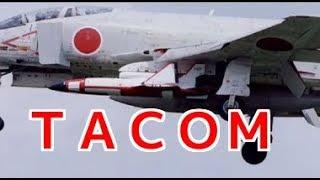 航空自衛隊の国産無人偵察機TACOM!自動着陸型を戦闘機へ搭載!!...
