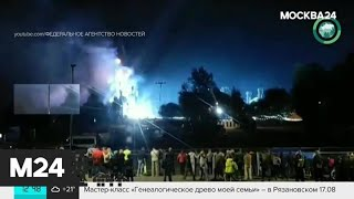 На концерте Rammstein в Риге загорелись декорации - Москва 24