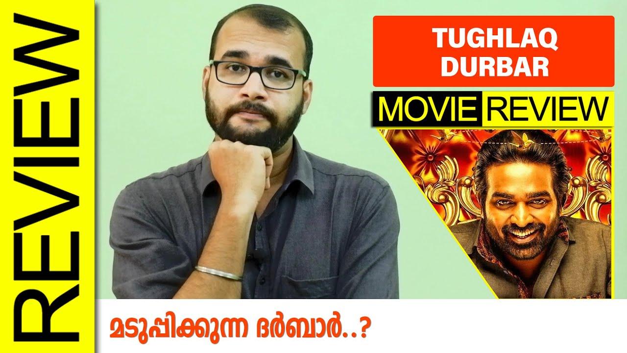 Download Tughlaq Durbar (Netflix) Tamil Movie Review by Sudhish Payyanur  @Monsoon Media 