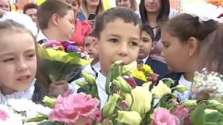 2018-09-05 - День знаний в лобненских школах №10 и №7 (Лобня)