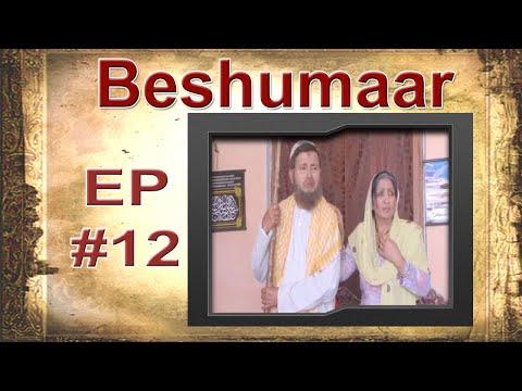 Beshumaar # Episode – 12