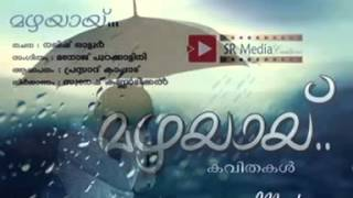Mazhayai Kavithakal Narration