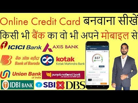 How To Apply Online Credit Card For Free | TechnoZee