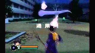 The title is Kekkaishi: Kokubōrō no Kage, Kekkaishi: Shadow of the ...