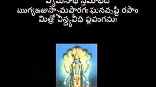 Aditya Hridayam Telugu - YouTube.flv