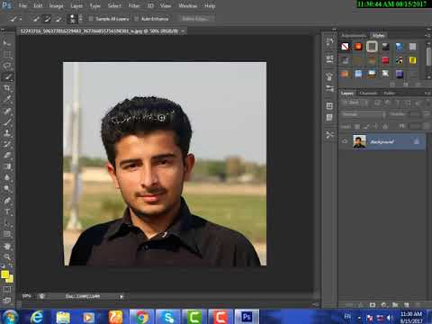 how to make a PNG picture from JPG with adobe photoshop cs6 in hidi urdu
