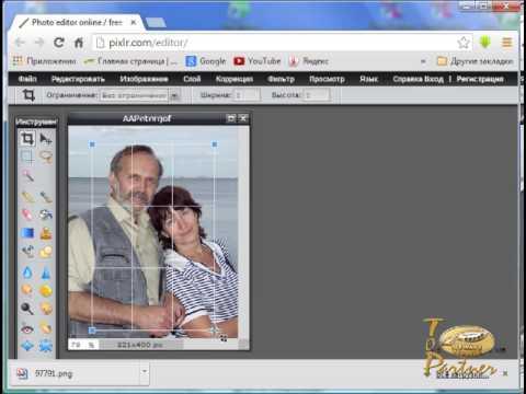 inPrinter для автоматической печати фото из Инстаграм