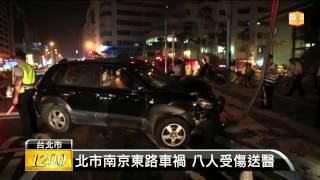 【2014.09.28】北市南京東路車禍 八人受傷送醫 -udn tv