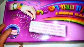 Rainbow Loom : גומילום החדש #4# mickymt007