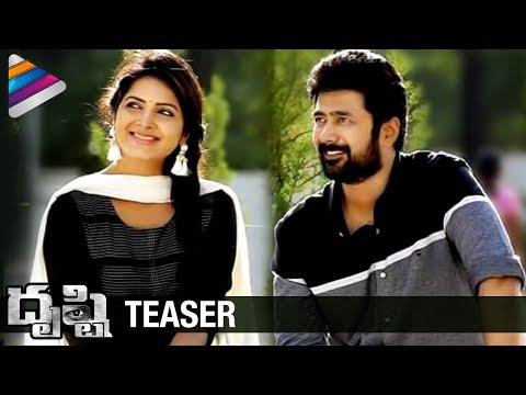 Latest Telugu Movie Trailers   Dhrusti Movie Teaser   Rahul Ravindran   Vennela Kishore   #Dhrusti