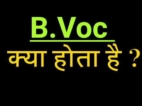 b.voc-course-details-in-hindi