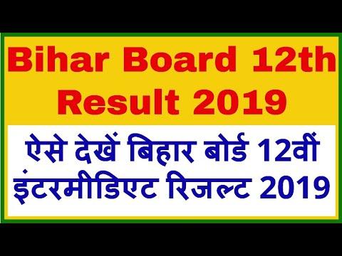 Bihar Board Intermediate Result 2019 Bihar 12th Result Date Time Direct Website Link