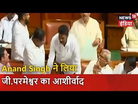 Anand Singh ने लिया जी.परमेश्वर का आशीर्वाद । आज की ताजा खबर | News18 India