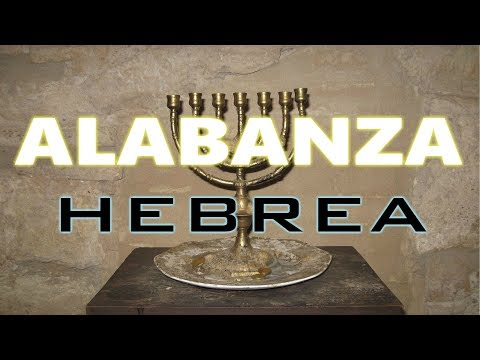 MUSICA HEBREA - 1 HORA A SOLAS CON YHWH- ESCUCHALA HASTA EL FINAL.