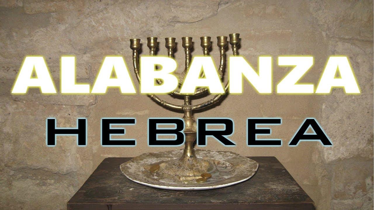 Musica Hebrea 1 Hora A Solas Con Yhwh Escuchala Hasta El Final Youtube