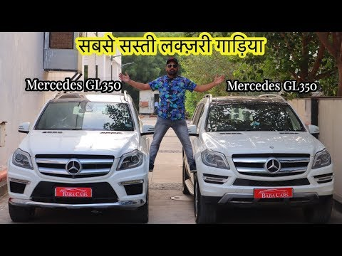 2 Giant Luxury SUV For Sale | Preowned Luxury Cars In Delhi | My Country My Ride