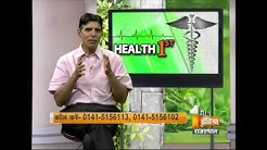 World Asthma Day | Segment 1 | Health First | Dr.  Virendra Singh