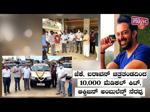Jayaram Karthik, Iravan Movie Team Donates Oxygen-fitted Ambulances, Medical Kits For The Needy