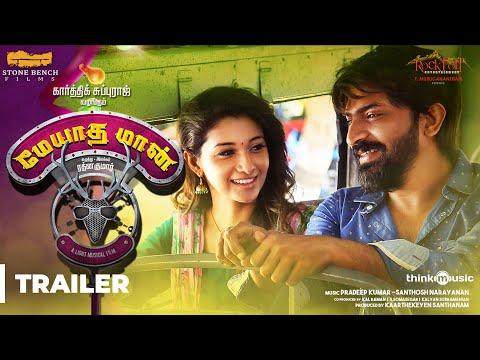 Meyaadha Maan Official Trailer | Vaibhav, Priya | Santhosh Narayanan | Pradeep Kumar