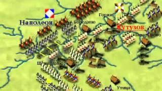 Отечественная война 1812 года.- www.arbugo.am