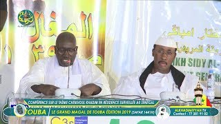 EN DIRECT Cérémonie Officielle du Grand Magal de Touba 1441h édition 2019