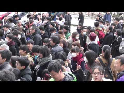 2017年 新潟大学前期合格発表の様子