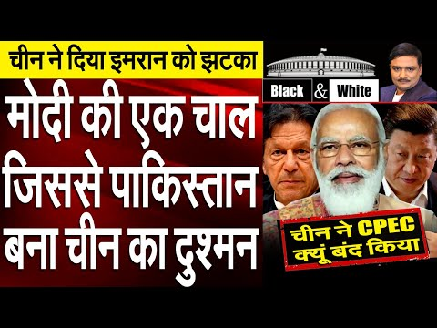 PM Modi's One Step Made Pakistan Enemy Of China | Dr. Manish Kumar| Capital TV