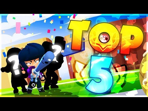 TOP 5 BEST Brawlers WITH And WITHOUT Star Powers!