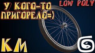 Моделируем и запекаем велосипедные спицы (3Ds Max урок low poly)