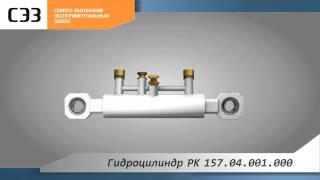 Ролик Северо-Задонского экспериментального завода на Уголь и Майнинг России 2015
