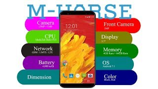 M-Horse Pure 3 |Detailed Specification, Review, Rate
