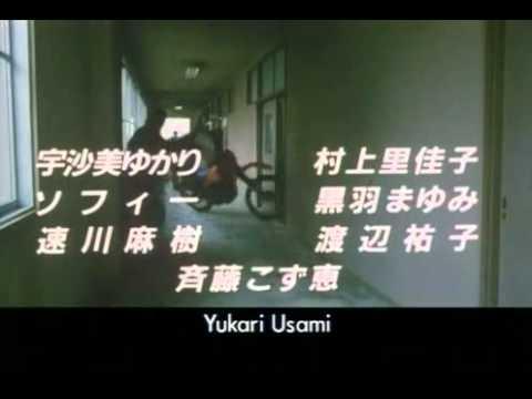 Trailer- Go For Broke (V Madonna- Daisenso) [English-subtitled] - Nippon Cinema