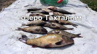 озеро Тахталым Рыбалка Челябинская область