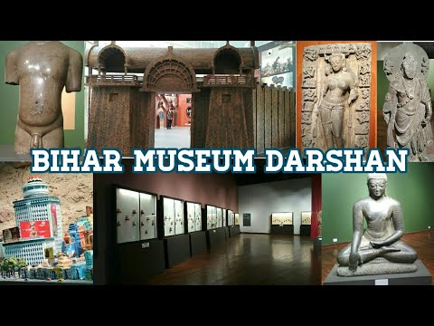 Bihar Museum Full Tour | Grand Re-Open On 2 October