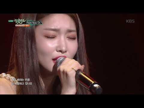 뮤직뱅크 Music Bank - From Now On - 청하(CHUNGHA).20180803