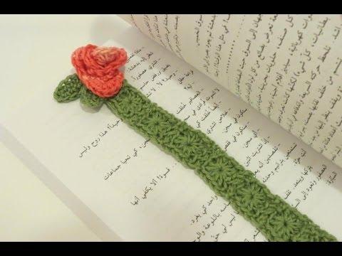 فاصل للكتاب من مجموعة من المربعاتCrochet Bookmark Granny Square