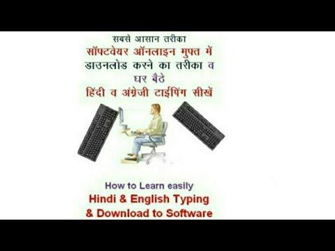 Voice translation software free download.