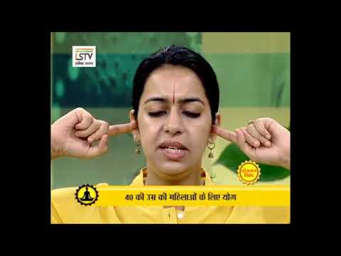 Complete Yoga for women of all age groups at Lok sabha TV