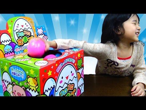 割ってからのお楽しみ!コロコロたまご30個 おもちゃ サプライズエッグ Surprise Egg himawari-CH