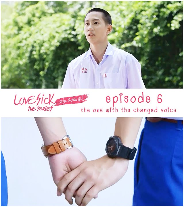 [ENG Sub] Love Sick The Series (Uncut) S1E06