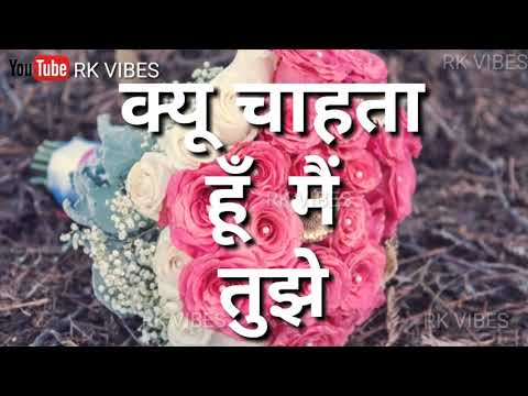 HD Good Morning Whatsapp Status Video For Love 12 | Romantic Hindi Shayari Whatsapp Status Video