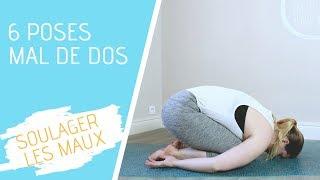 Mal de dos   6 poses pour soulager et renforcer son dos