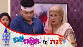 Tara Tarini | Full Ep 712 | 17th Feb 2020 | Odia Serial – TarangTV