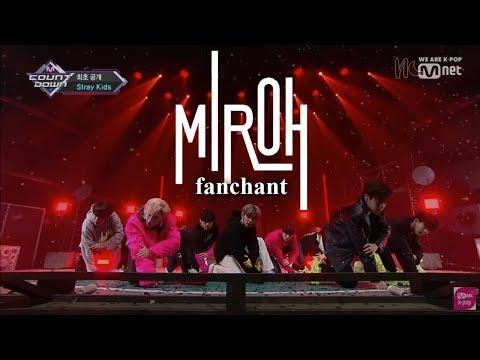 (ROM/ENG) STRAY KIDS - 'MIROH' Lyrics + FANCHANT