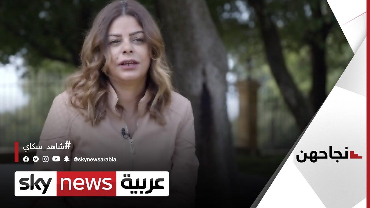 كارولين شبطيني.. لبنانية تقتحم -غينيس- 3 مرات بسبب البيئة  | #نجاحهن  - نشر قبل 2 ساعة