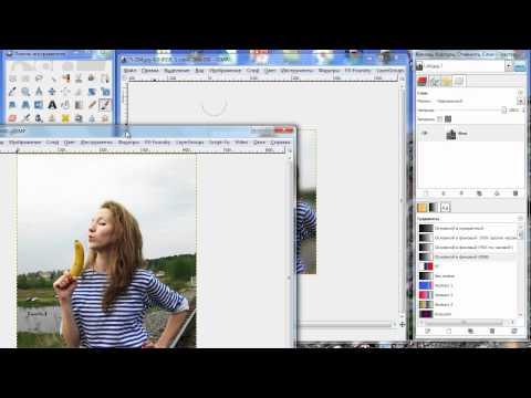 Как соединить фотографии в программе GIMP.mp4