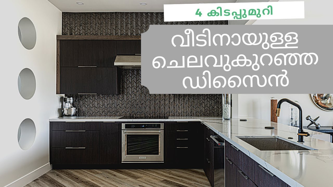 Kerala House Plan 3 And 4 Bedroom New Design 2017 In