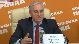 Руководители российского союза автостраховщиков встретились сегодня с нижегородскими журналистами(, 2017-04-19T19:27:18.000Z)
