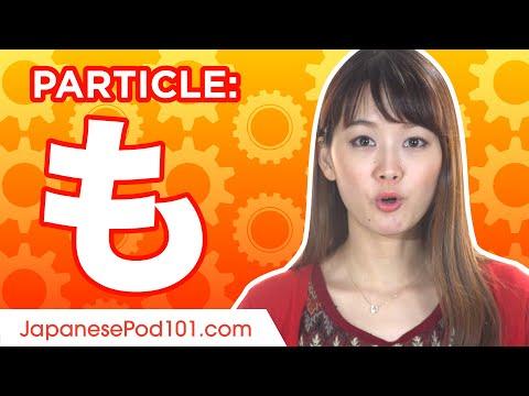 も (mo) #10 Ultimate Japanese Particle Guide - Learn Japanese Grammar