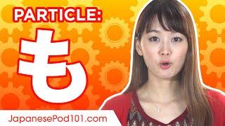 も (mo) #10 Ultİmate Japanese Particle Guide - Learn Japanese Grammar